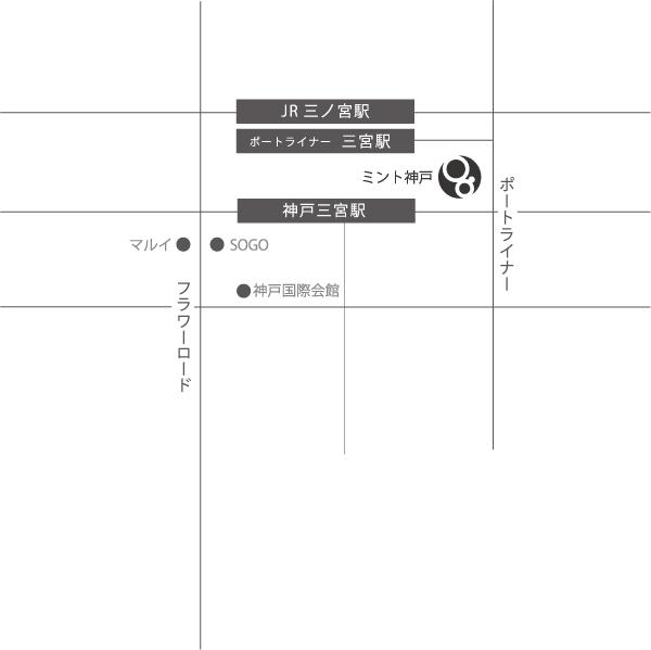 ミント神戸map_hp