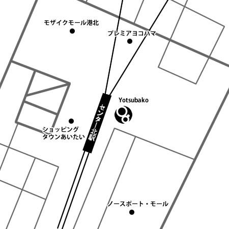 yotsubako