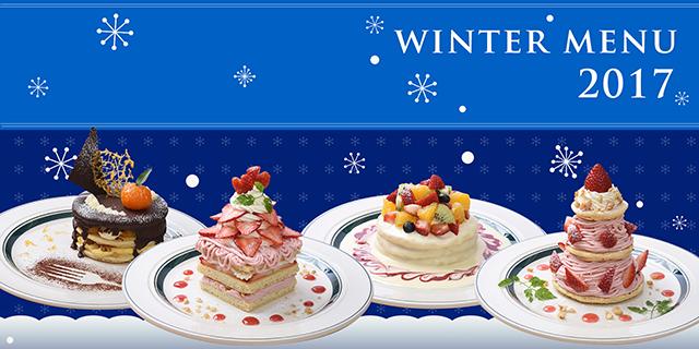 img_slider_winter