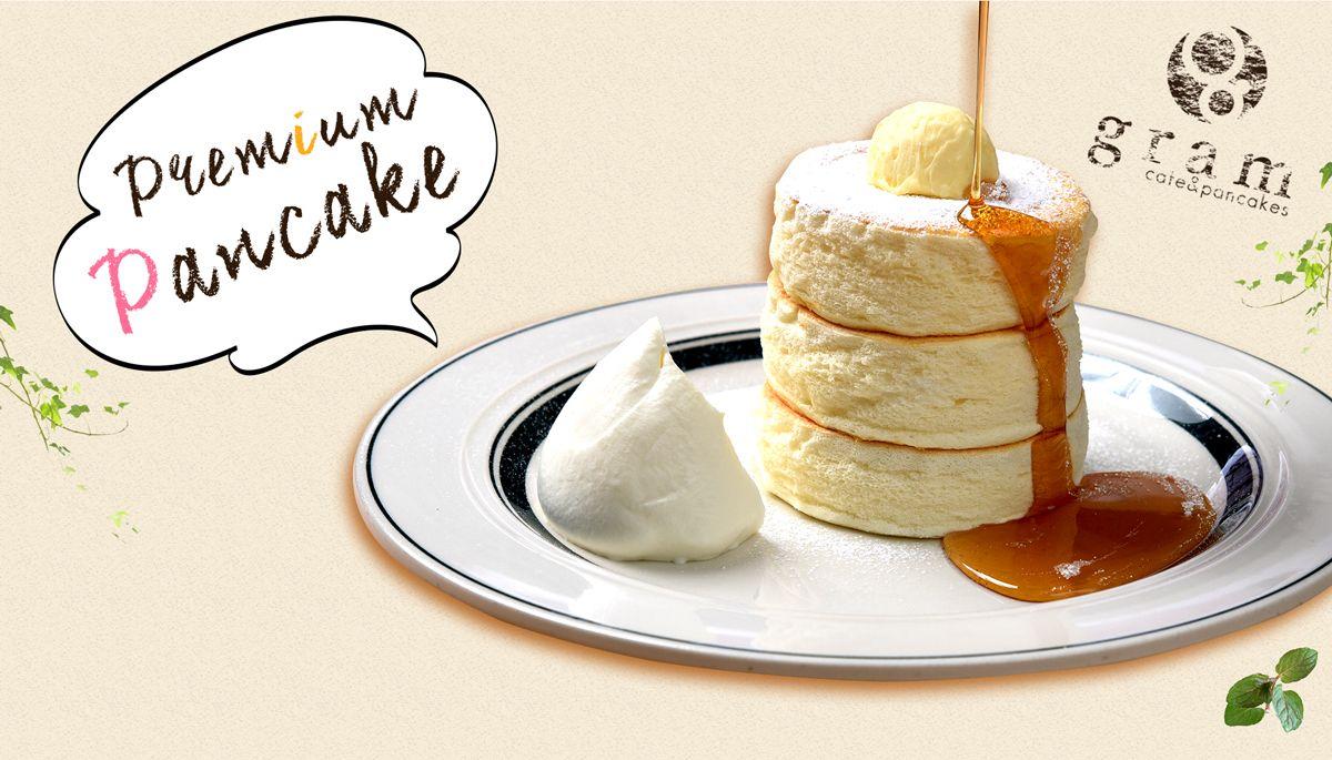 パン ケーキ グラム