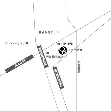 梅田ナビオ店