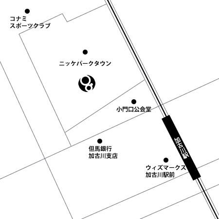kakogawa