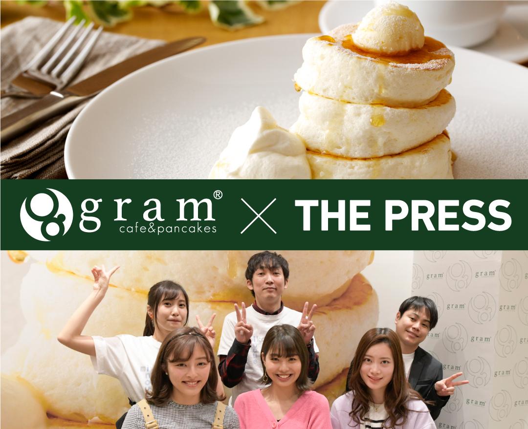the-press-gram_banner